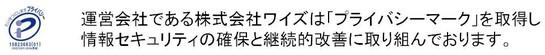 富士通オープンカレッジ中野校