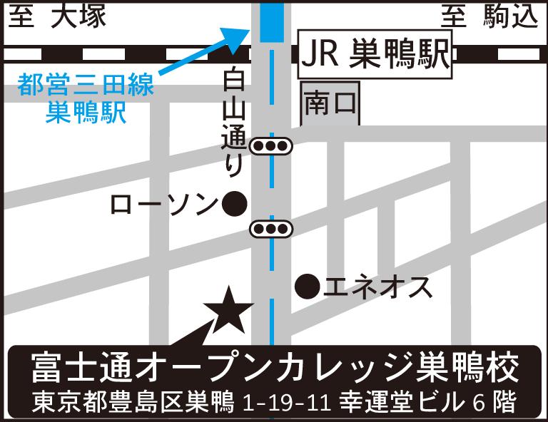 巣鴨校地図-01